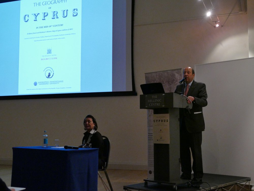 High Commissioner of the Republic of Cyprus to the United Kingdom, H.E. Mr Euripides Evriviades