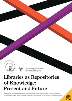 Libraries as Repositories of Knowledge: Present and Future